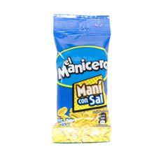 Hogar-Snacks_Manicero_Pasteur_706104_unica_1.jpg